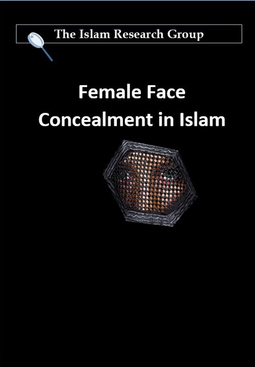 ffc cover